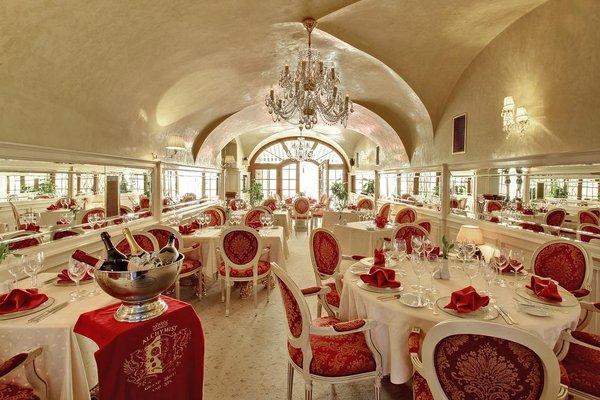 Alchymist Grand Hotel and Spa - фото 21