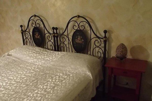 Residence Nonna Lina - фото 1