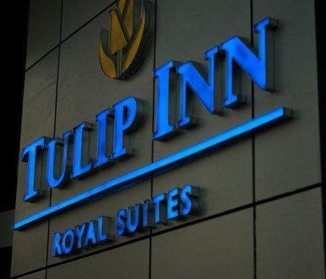 Tulip Inn Royal Suites Ajman - фото 19