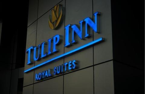 Tulip Inn Royal Suites Ajman - фото 20