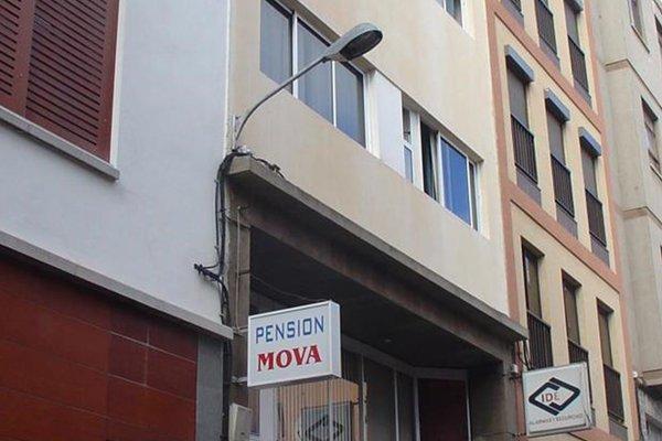 Pension Mova - фото 21