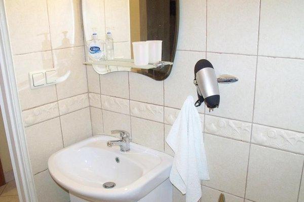 NWW Apartamenty - фото 8