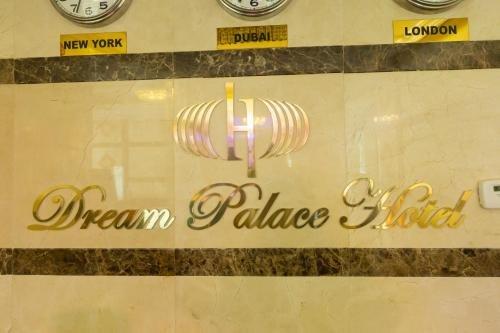 Dream Palace Hotel - фото 17
