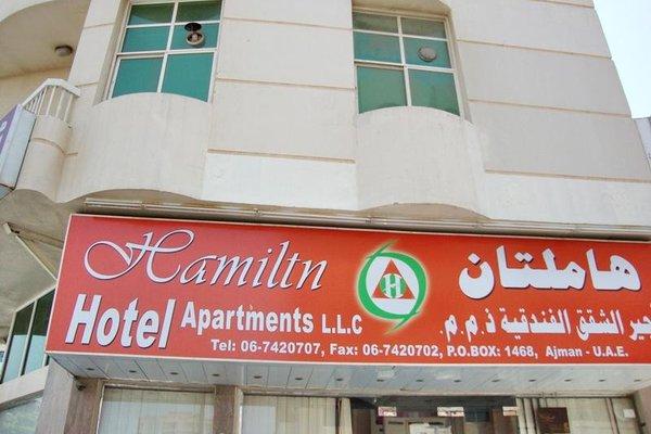 Hamilton Hotel Apartments - фото 19