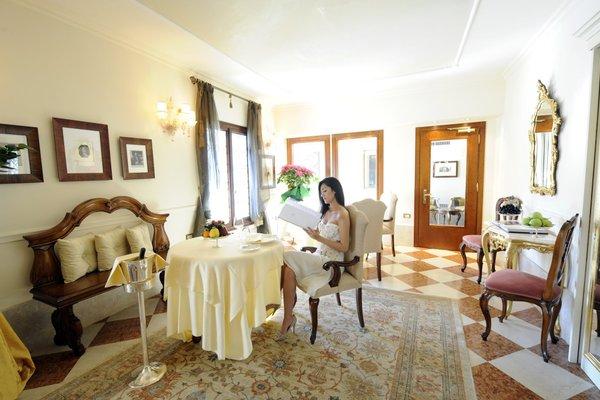Ca' Sagredo Hotel - фото 5