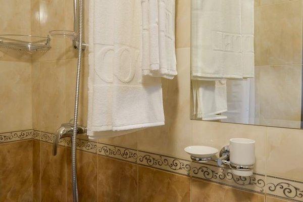 Отель Романов - фото 7