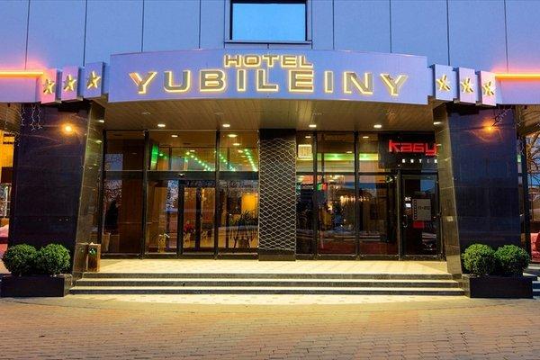 Отель Юбилейный - фото 16
