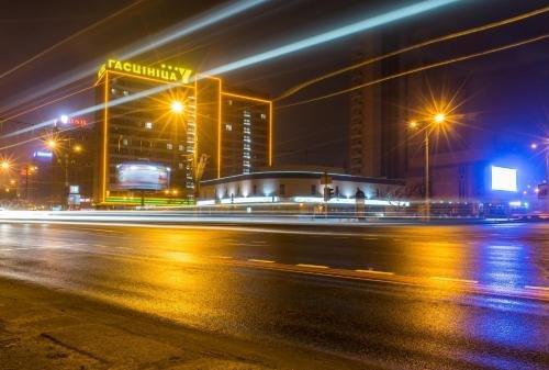 Отель Юбилейный - фото 17