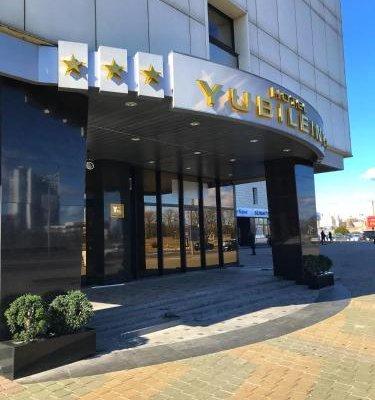 Отель Юбилейный - фото 19