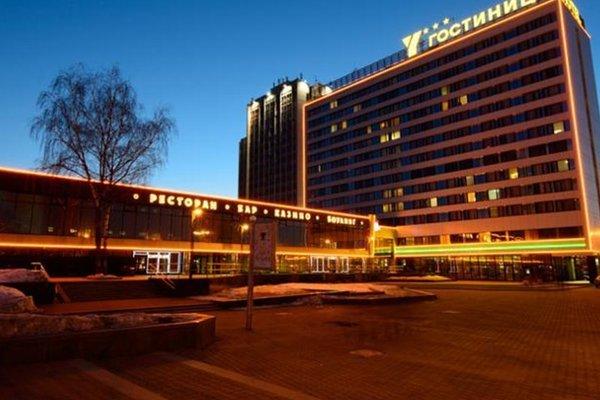 Отель Юбилейный - фото 22