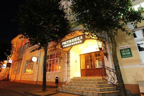 Гостиница Губернская - фото 23