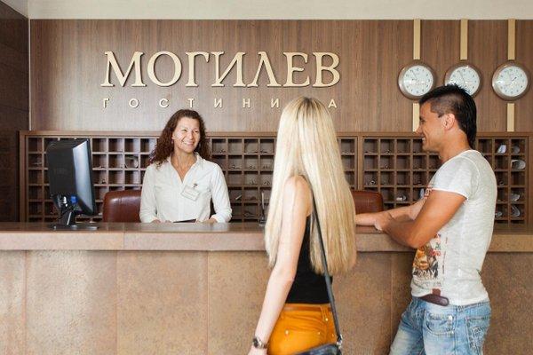 АМАКС Отель Могилев - фото 16