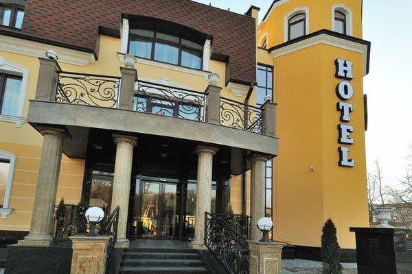 Парк-Отель Замковый - фото 22