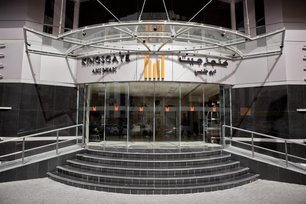 Kingsgate Hotel - фото 13