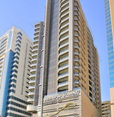 Al Majaz Premiere Hotel Apartments - фото 19