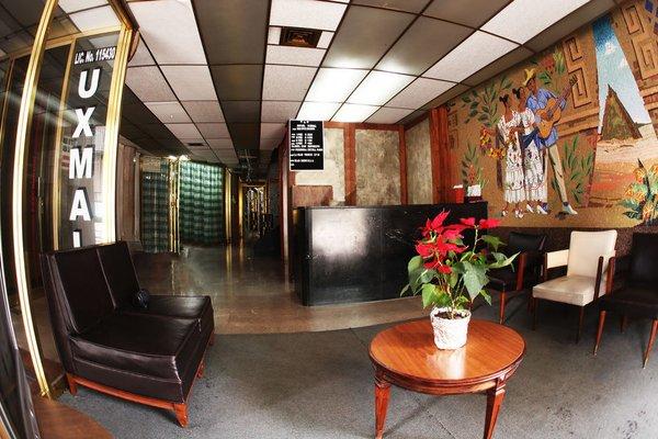 Hotel Uxmal - фото 16