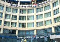 Отзывы Chiva Bangkok Hotel, 3 звезды