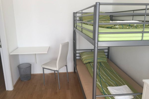 JR City Apartments Vienna - фото 3