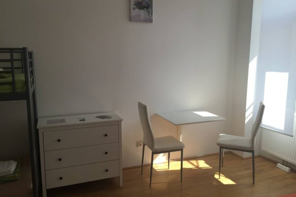 JR City Apartments Vienna - фото 7