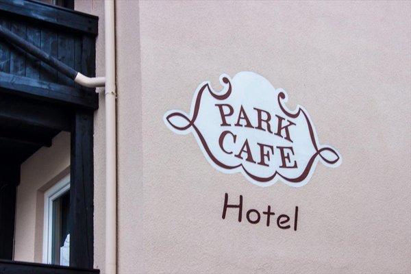 Hotel Park Cafe Reichl - фото 16