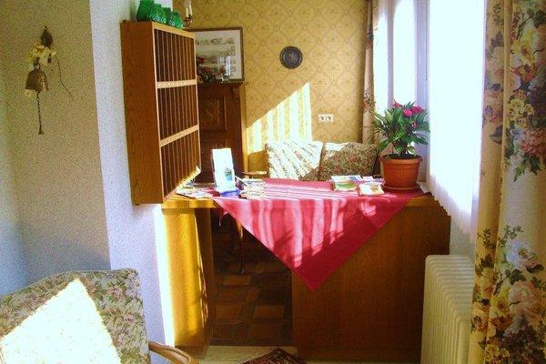 Hotel Salinenblick - фото 8