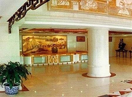 Jing Chuan Hotel - фото 5