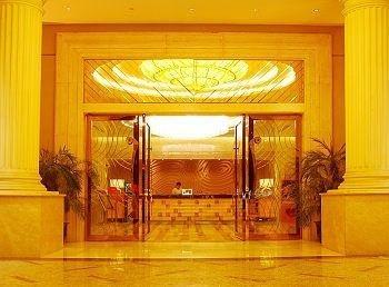 Tian Fu Xing Hotel - фото 0