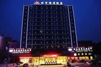 Гостиница «City Lijing», Shahepu