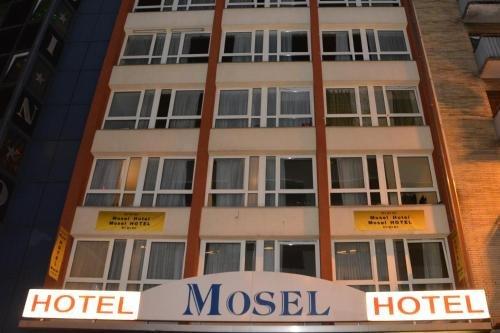 Mosel Hotel - фото 21