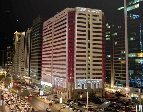 City Seasons Al Hamra Hotel - фото 23