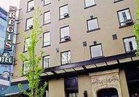 Отзывы The St. Regis Hotel, 3 звезды