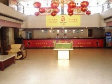 Hanting Express Guangzhou Shahe - фото 17