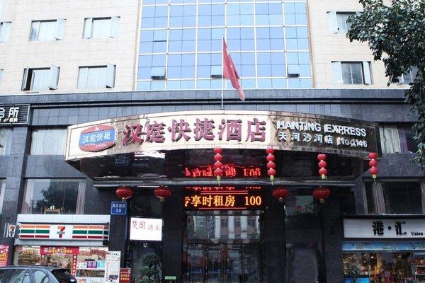 Hanting Express Guangzhou Shahe - фото 19