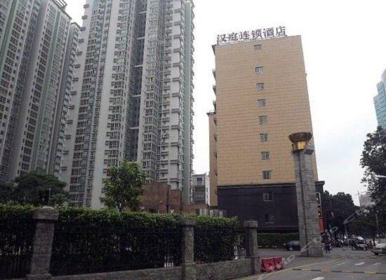 Hanting Express Guangzhou Shahe - фото 21