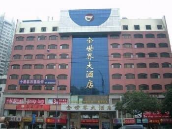 Hanting Express Guangzhou Shahe - фото 22