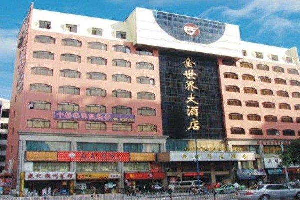 Hanting Express Guangzhou Shahe - фото 23