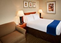 Отзывы Holiday Inn Express North York, 3 звезды