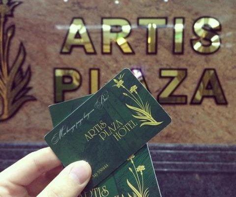 Отель Артис Плаза - фото 19