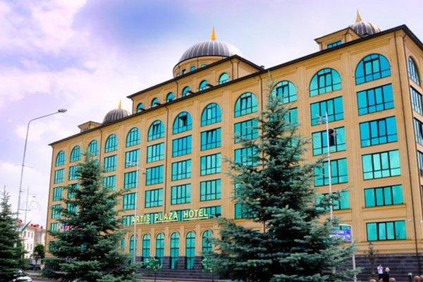 Отель Артис Плаза - фото 22