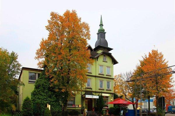 Hotel Wilhelmsburger Hof - фото 23