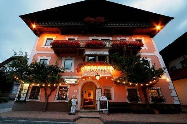 Vital Hotel Daxer - фото 13
