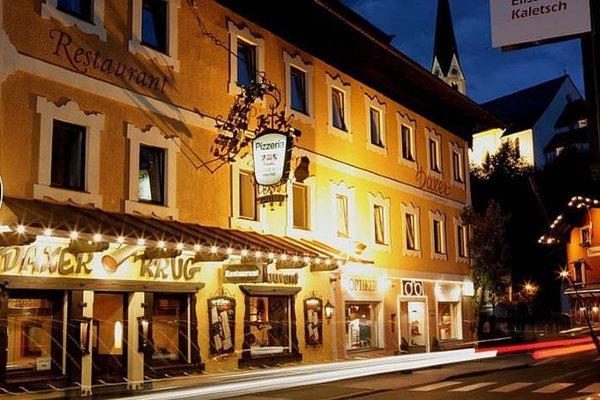 Vital Hotel Daxer - фото 14