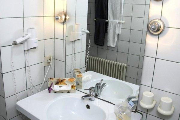 Hotel Gut Grossrotter Hof (ehem. Hotel Schmitte) - фото 11