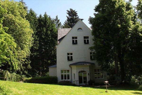 Гостиница «Marienhof Haus», Кёнигсвинтер