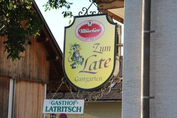 Latritsch Gasthof - фото 0