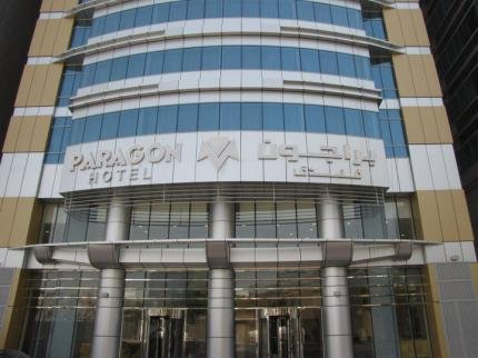 Paragon Hotel - фото 21