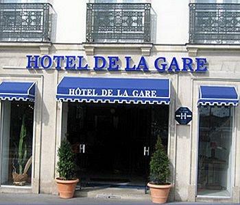 Hotel de la Gare Nantes - фото 13