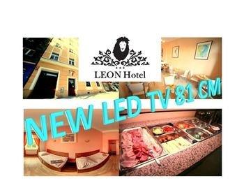 Leon Hotel - фото 7