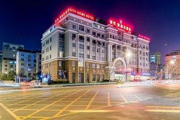 Qingdao Cityhome Business Hotel