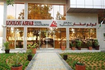 Loulou Asfar Hotel Apartment - фото 15